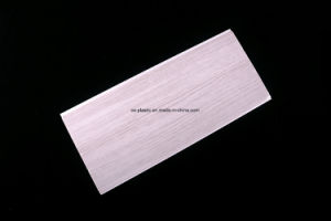 7mm/7.5mm Thickness White PVC Panels PVC Ceiling Decorative pictures & photos