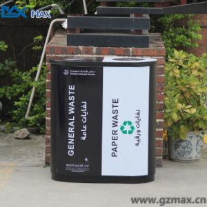 Indoor 2 Compartment Stainless Steel Swing Top Recycling Bin in The United Arab Emirates pictures & photos