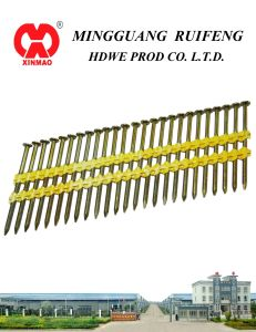 "21 Degree, 3"" X. 120"" Framing Nails, Screw Shank Hot DIP Galvanized (HDG) Plastic Strip Nails pictures & photos"