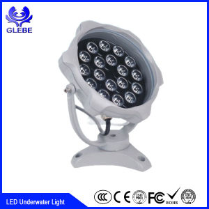 The Most Popular DMX 512 LED Under Water Light LED Mini Light Underwater pictures & photos