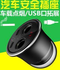Car Cigarette Lighter Car USB Extend Port pictures & photos