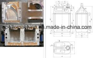 Sell 100ml~6L HDPE PVC Bottles Blow Molding Machine pictures & photos