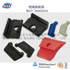 Rail Insulator for Nabla Fastening System