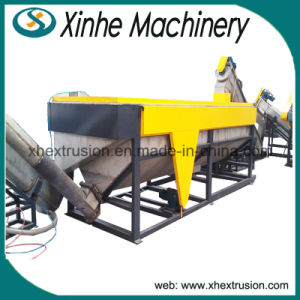 Waste Plastic Recycling Line PE Film Washing Production Line pictures & photos