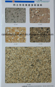 Customized Wall Real Stone Catalog for Exterior pictures & photos