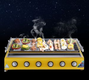 BBQ Gas Grill Yellow Color pictures & photos