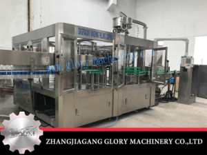 Small Scale Soda Beverage Bottle Filling Machine pictures & photos