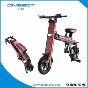 Smart Folding Electric Bike with Ce / FCC / RoHS Certificates, Trade Mark and Patents in Us& EU pictures & photos