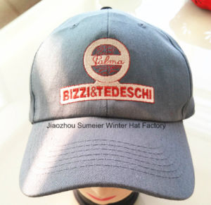Cotton Washed Cap with Front Logo Embroidery pictures & photos