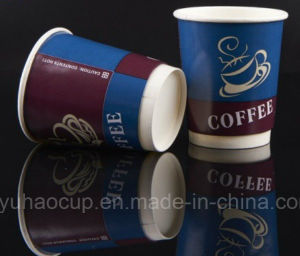 Double Wall Take Away Coffee Paper Cup with Lid pictures & photos