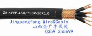 PVC Insulated/ Flame Retardant/ Copper Wire Braiding Shielding Flexible Control Cable