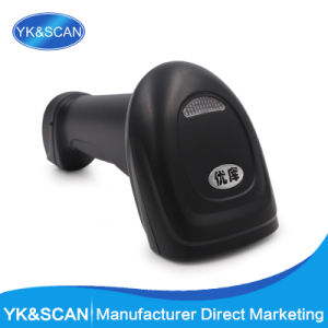 Portable 2D Barcode Scanner USB Interface High Quality POS System pictures & photos