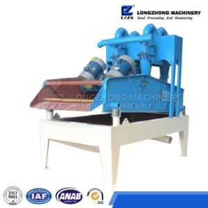 High Quality Slurry Mud Sand Extracting System pictures & photos