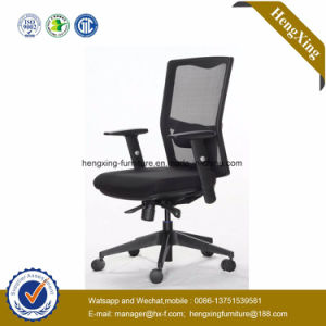 Director Office Furniture Mesh Black Manager Chair Hx-E050 pictures & photos
