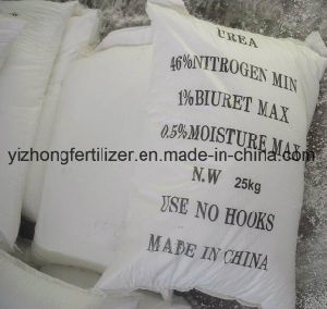 Hot Selling Nitrogen Fertilizer Granular Urea N46% Fertilizer pictures & photos