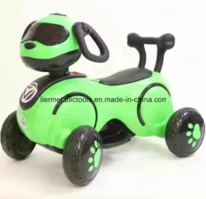 Baby Electric Motorcycle/ Kid Motor Bike pictures & photos