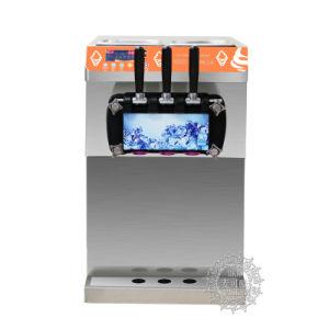 1. Three Favor Ice Cream Machines pictures & photos