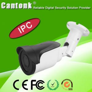 1.3MP Full HD Digital Security IR-Cut IP Camera (KIP-RD90) pictures & photos