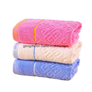 Hot Sale Most Soft and Absorbent 100% Organic Bamboo Bath Towels Wholesale pictures & photos
