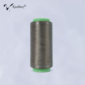 DTY 40d Silver Fiber Filament pictures & photos