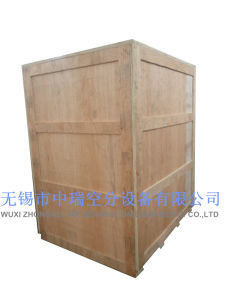 Mobile Nitrogen Generator Used for Food Storage pictures & photos