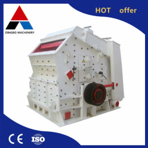 Shanghai Dingbo Sand Making Machine Machinery Rock Impact Cruhser pictures & photos