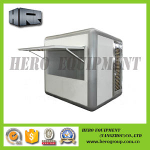 Shop Container Mobile Container Canteen Container Coffee Container Kiosk Container pictures & photos