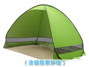 Carries Portable Outdoor 90% UV Protection Automatic Pop up Beach Tent Umbrella pictures & photos