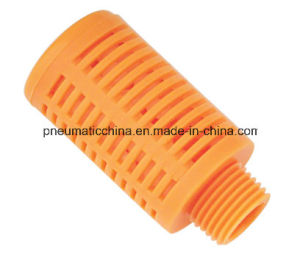 Plastic Silencer with Particale Inside, Muffler pictures & photos