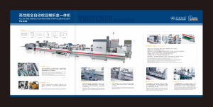 Folder Gluer with Inline Inspection System pictures & photos