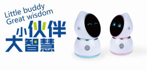 Intelligent Education Robot for Young Kids pictures & photos