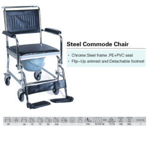 Steel Commode Chair Simple design