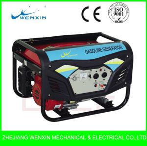 Generator / Gasoline Generator (WX-2500H) pictures & photos