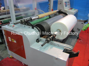 Three-Layer Co-Extrusion Blowing Film Machine pictures & photos
