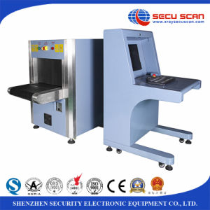 Super Scanner Metal Detector for Builing, Bank, Embassy, Conference pictures & photos
