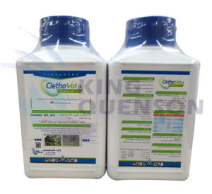 China Manufacturer Agrochemical 12% Ec, 24% Ec Herbicide Clethodim pictures & photos