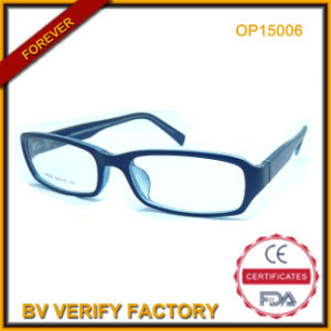 New Black Cp Optical Frame pictures & photos