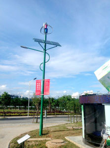 400W Maglev Wind Turbine and Solar Generator Hybrid Lighting System pictures & photos