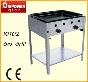 11kw 2-Burner Gas BBQ Grill (K1102A) pictures & photos