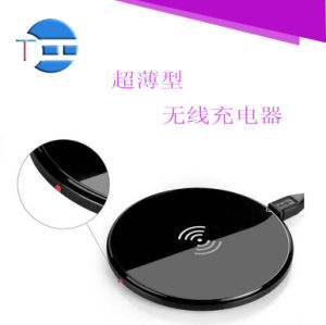 Wireless Charger Bank Mobile Phone Charger pictures & photos