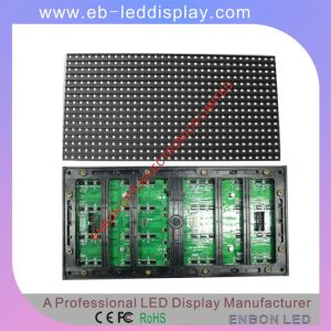 China Facrtoy SMD3535 P10 LED Moduel Outdoor (Module size: 320*160mm) pictures & photos