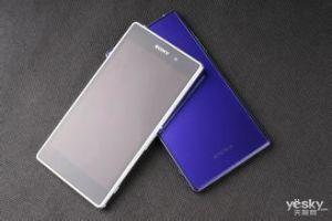 Top Selling Original Unlocked Mobile Phone Z1 Z2 Z3 Mobile Phone Z1 pictures & photos