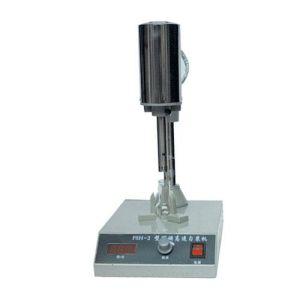 High Speed Homogeniser (FSH-2) pictures & photos