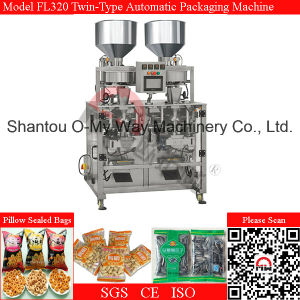 High Speed Puffed Food Snacks Vertical Packing Machine pictures & photos