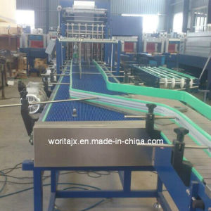 20bags/Min Wd-350A Film Wrapping Machine for Bottles pictures & photos