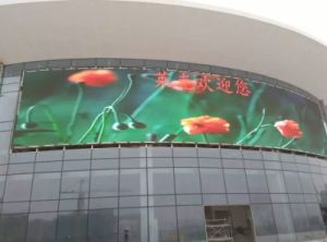 Stage Light Outdoor P8 3in1 Full Color LED Display Screen pictures & photos