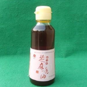 Subpackage Glass Bottle for Sesame Oil and Other Oil pictures & photos