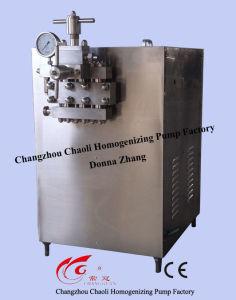 500L Milk Dairy Homogenizer (GJB500-25) pictures & photos
