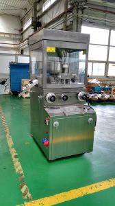 High Speed Rotary Tablet Press Machine Gl220 pictures & photos