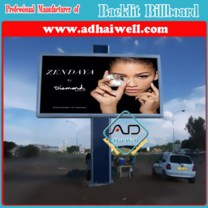 3X6m Outdoor Frontlit Self Adhesive Vinyl Billboard Display pictures & photos